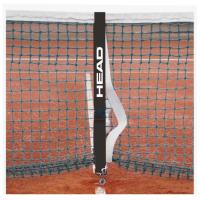 Колан за тенис мрежа HEAD / 287271